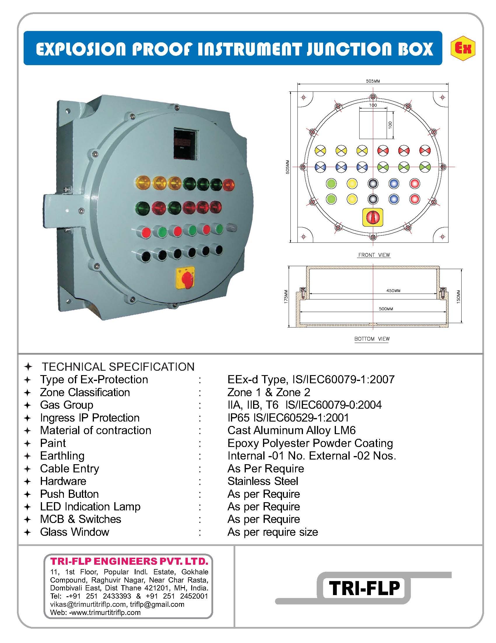Explosion Proof Instrument Junction Box Manufacturers